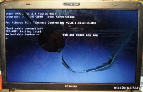 разбитая матрица ноутбука уже никак не чинится