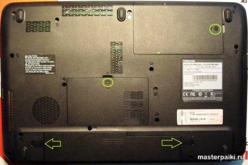 ремонтируем ноутбук toshiba sattelite pro l650