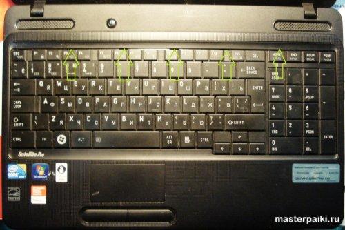 как снять клавиатуру ноута тошиба при ремонте