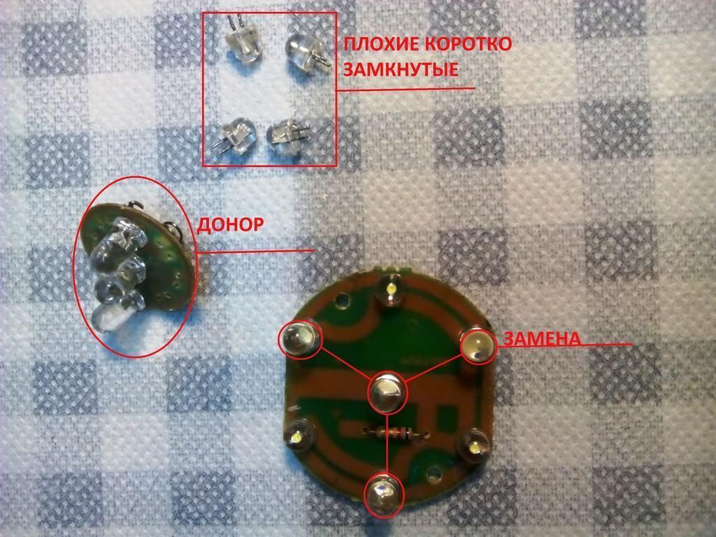 схема простого светодиодного фонарика