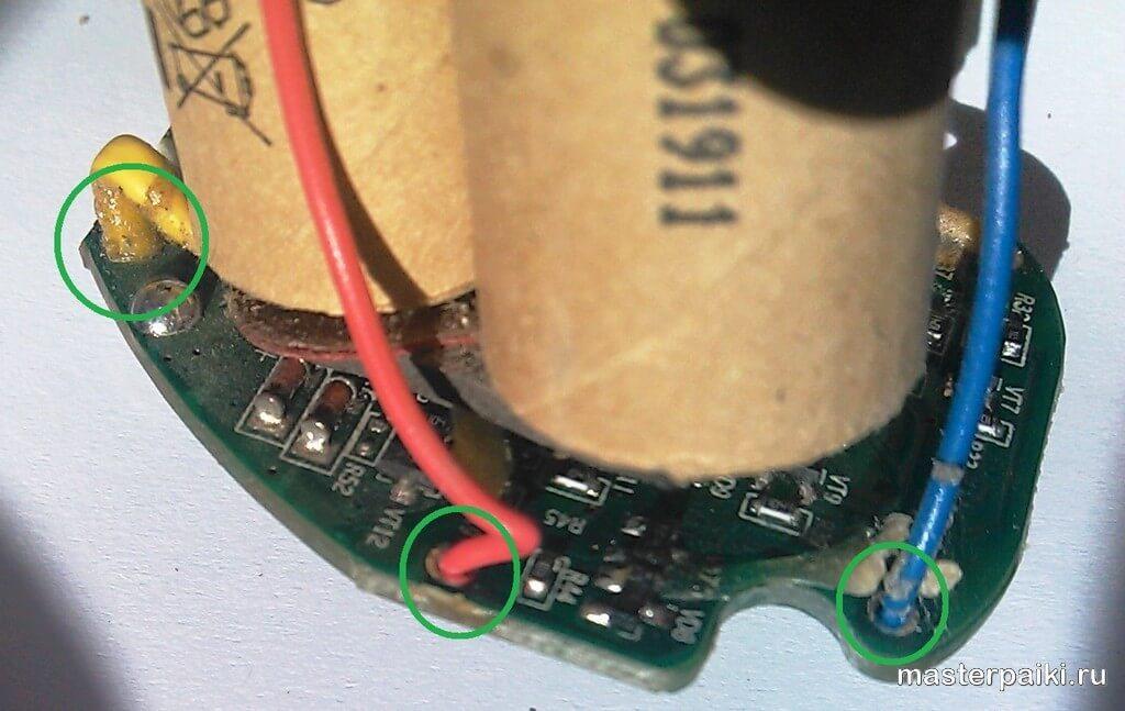 провода отпаять для восстановления шуруповерта