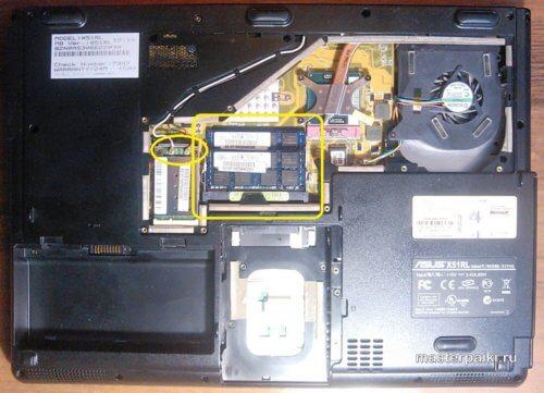 снимаем оперативку и модуль вай-фай ноутбука ASUS X51RL
