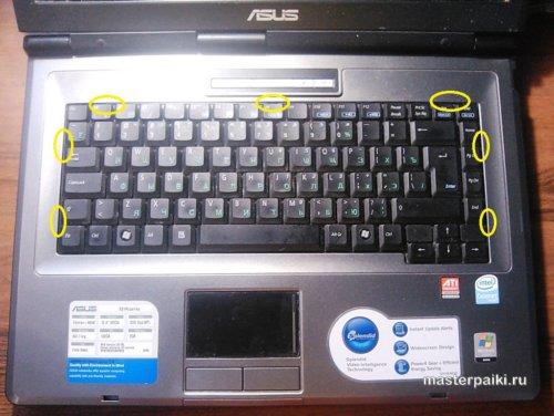 как снять клавиатуру ноутбука ASUS X51RL