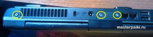 задние винты ноутбука ASUS X51RL