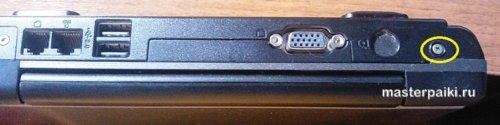 винте крепления заглушки петли ноутбука ASUS X51RL