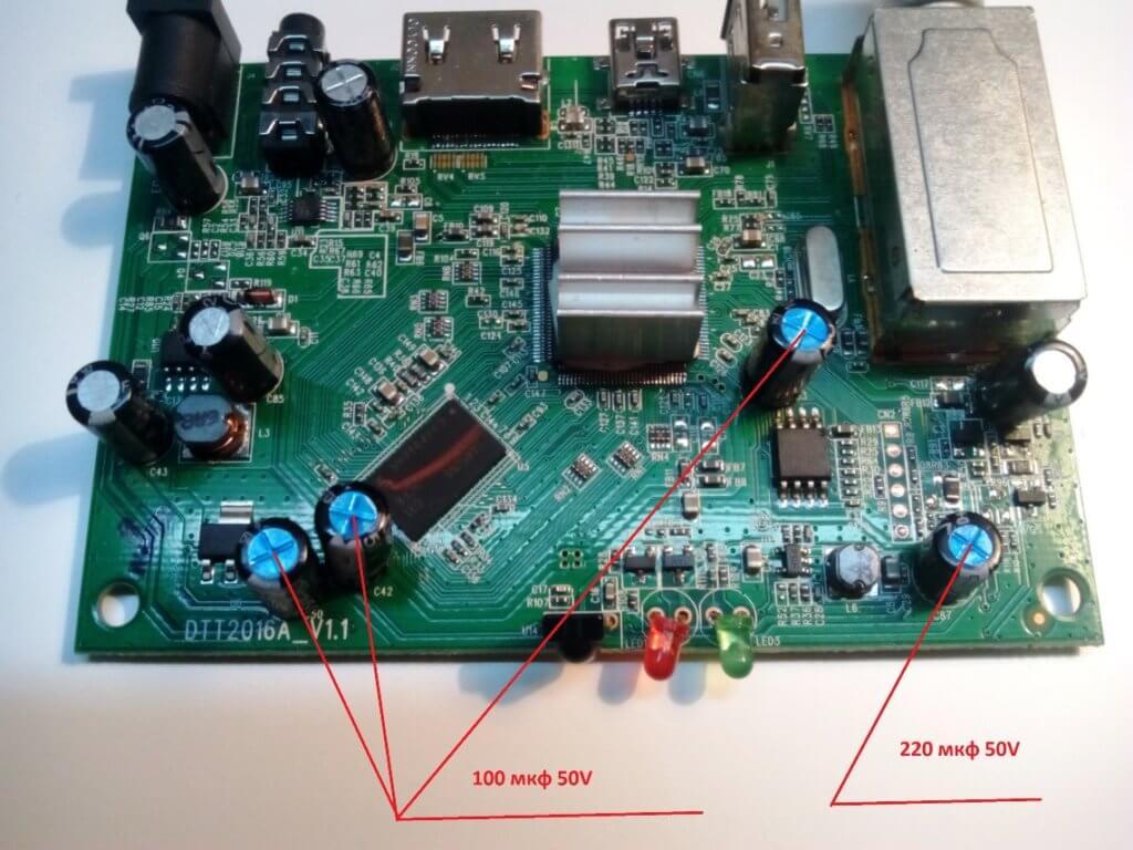 неисправные конденсаторы ресивера SkyTech 97G DVB T2