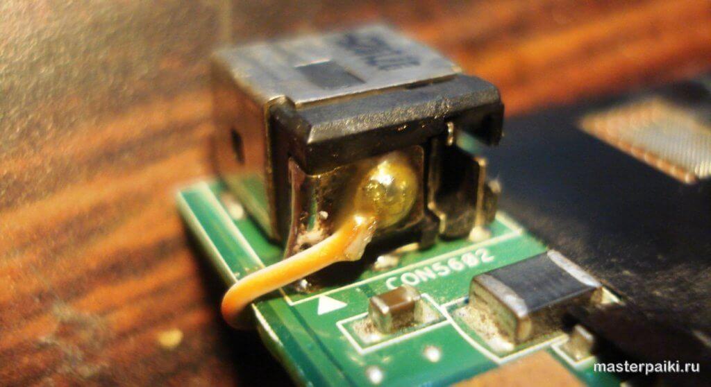 пропайка коннектора ноутбука Asus X50VL