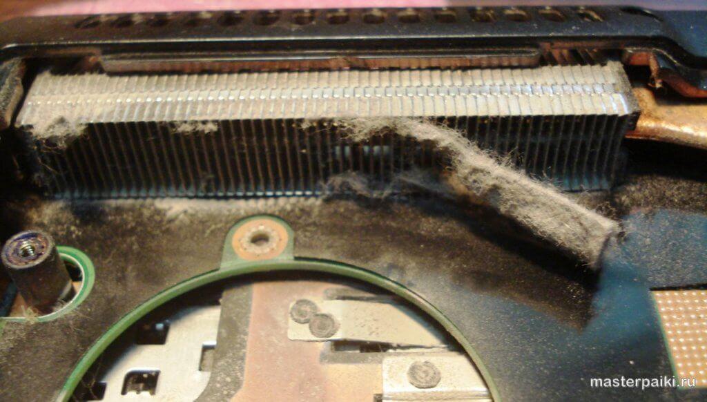 забитый пылью радиатор ноутбука Asus X50VL