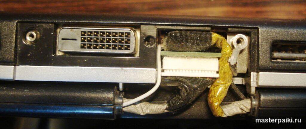 шлейфы дисплея ноутбука Asus X50VL