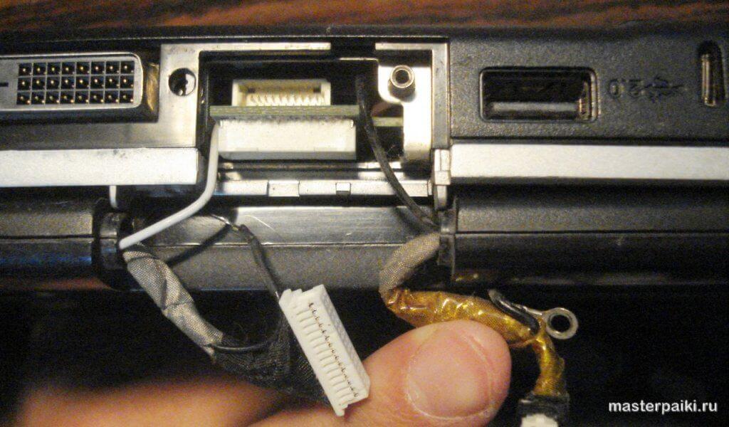 шлейф монитора ноутбука Asus X50VL