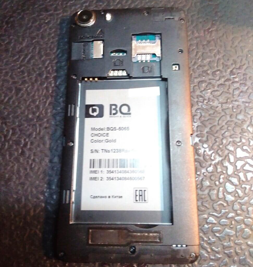 разборка смартфона BQS 5065