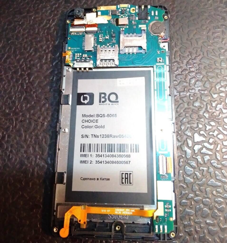 материнская плата смартфона BQS 5065