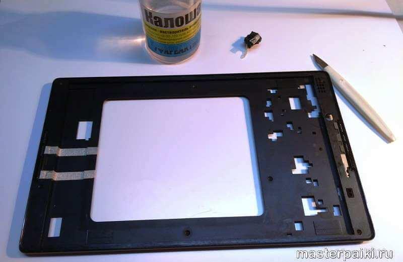 очищенная рамка планшета Lenovo TAB 2 A8-50CL