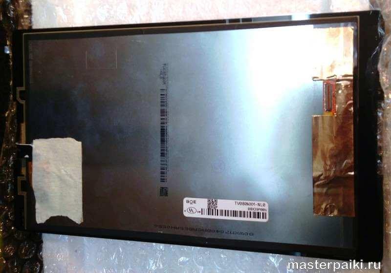 задняя панель экрана планшета Lenovo TAB 2 A8-50CL