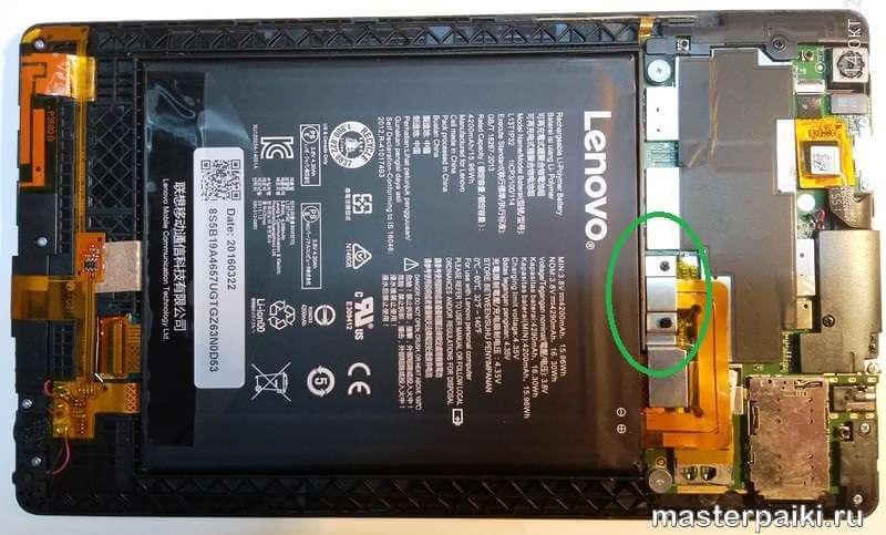 крепление шлейфа батареи планшета Lenovo TAB 2 A8-50CL