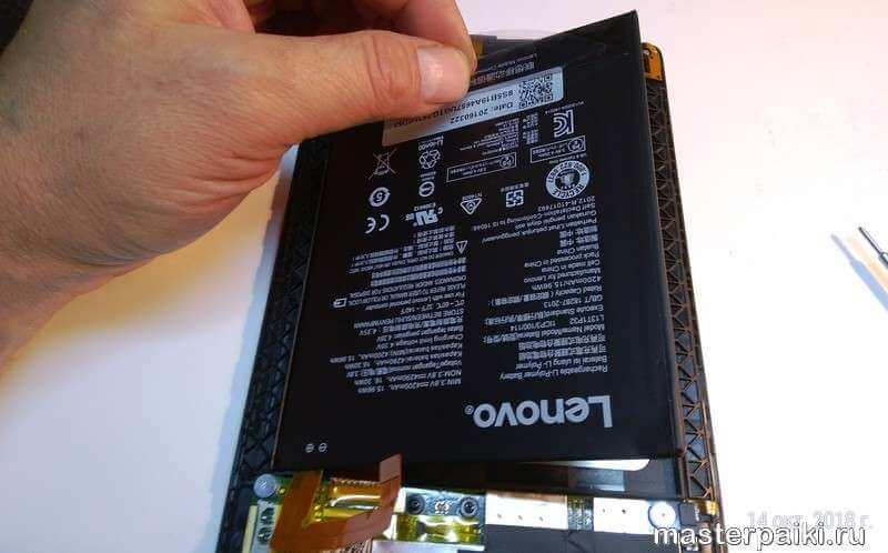 замена батареи планшета Lenovo TAB 2 A8-50CL