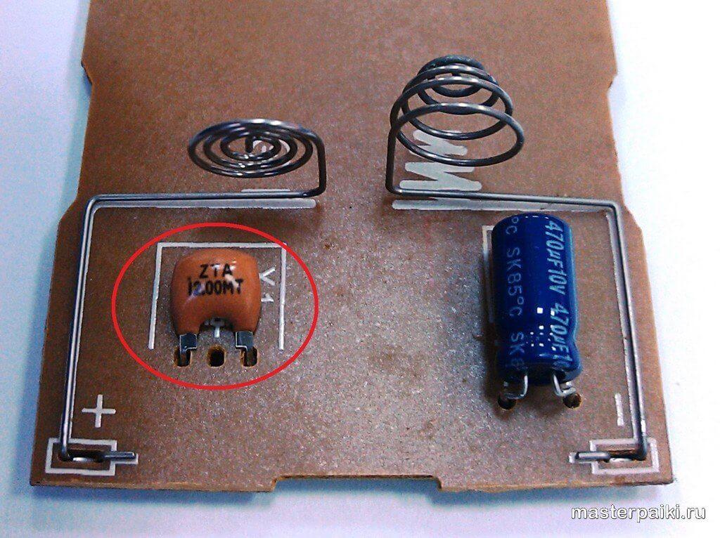 кварц пульта управления плазменного ТВ lg 42pc3r
