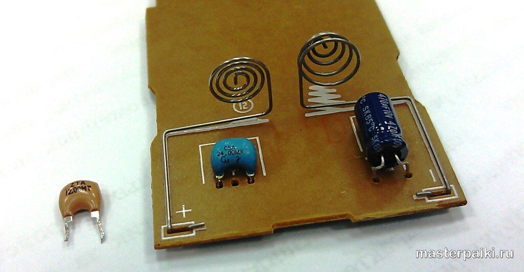 ремонт пульта управления плазменного ТВ lg 42pc3r