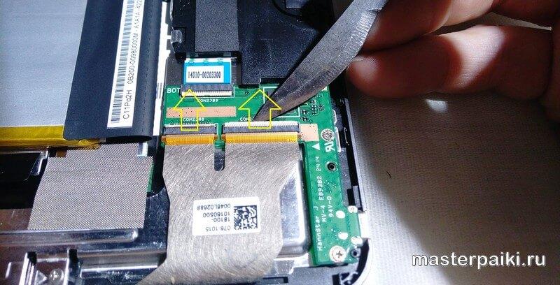 как отсоединить шлейф планшета ASUS Transformer Pad TF103C