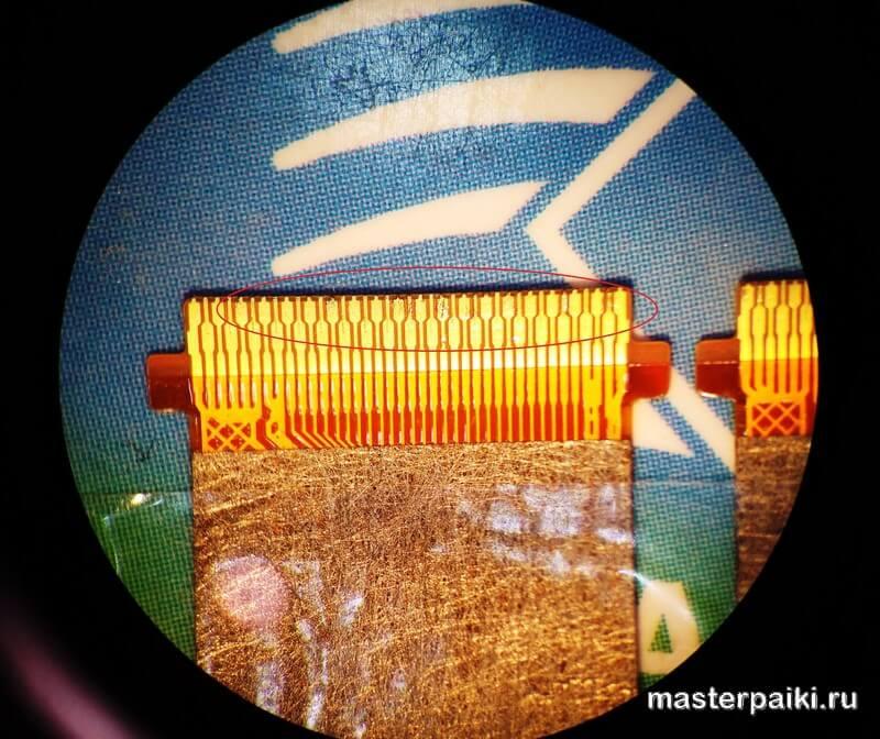 очищенные контакты шлейфа планшета ASUS Transformer Pad TF103C