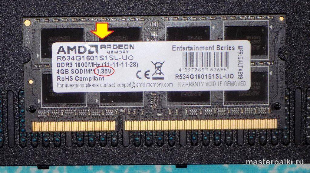 проверьте напряжение питания памяти моноблока ACER Aspire Z1-612