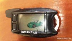 ремонт пульти автосигналки Tomahawk