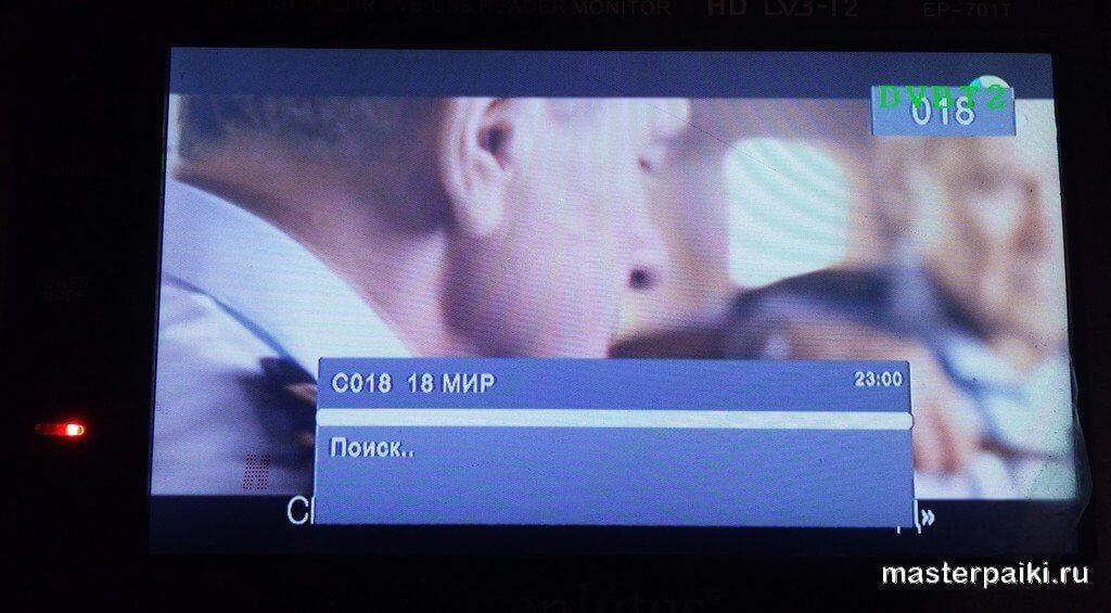настройка каналов ЖК телевизора Eplutus EP-701T