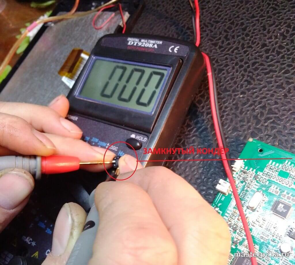 мультиметром проверяем конденсатор ЖК телевизора Eplutus EP-701T