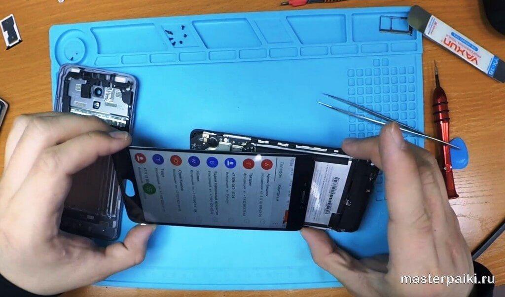 проверяем новый дисплейный модуль Meizu M5 Note