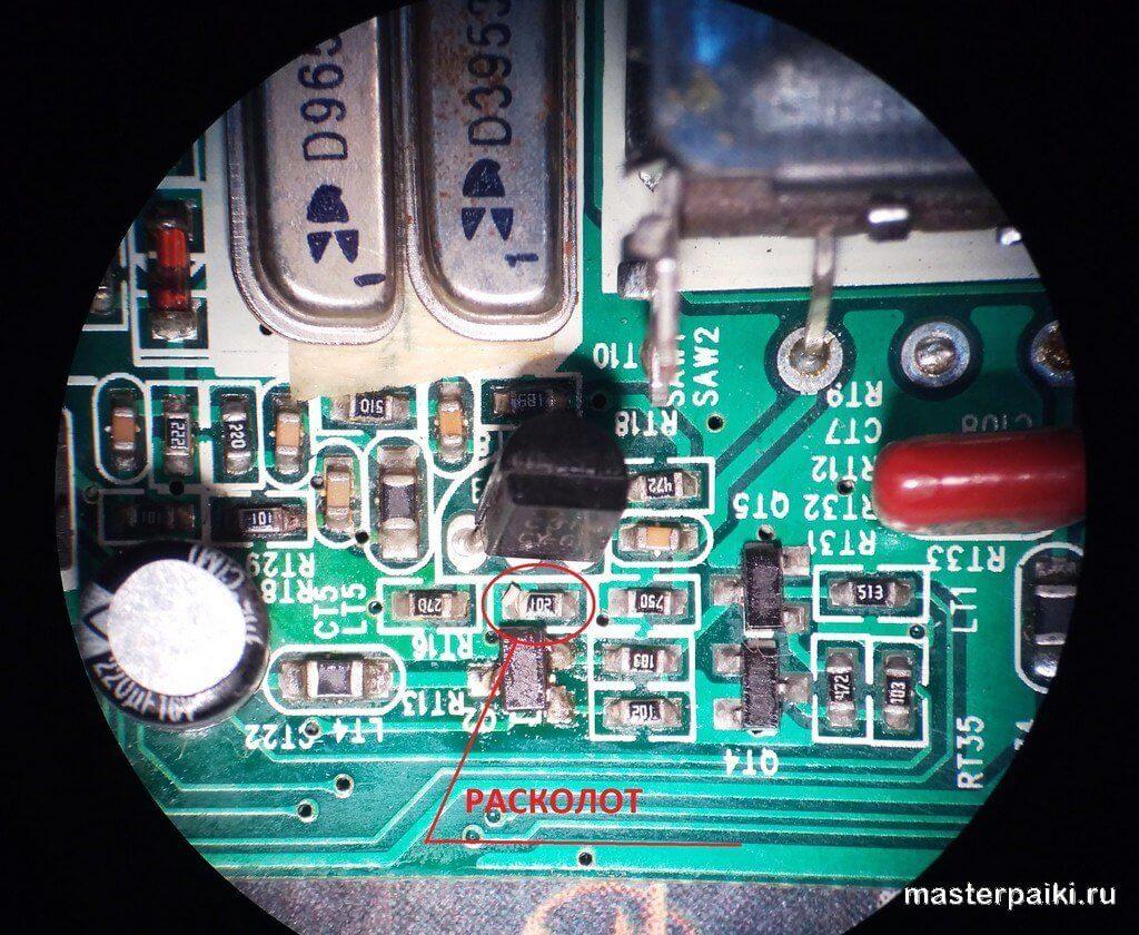 расколотый резистор ЖК телевизора Premiera RTR-770ZX