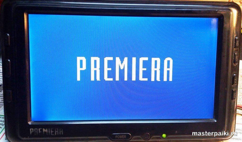 результат ремонта ЖК телевизора Premiera RTR-770ZX