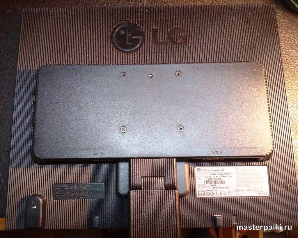 задняя панель монитора LG Flatron L1952S
