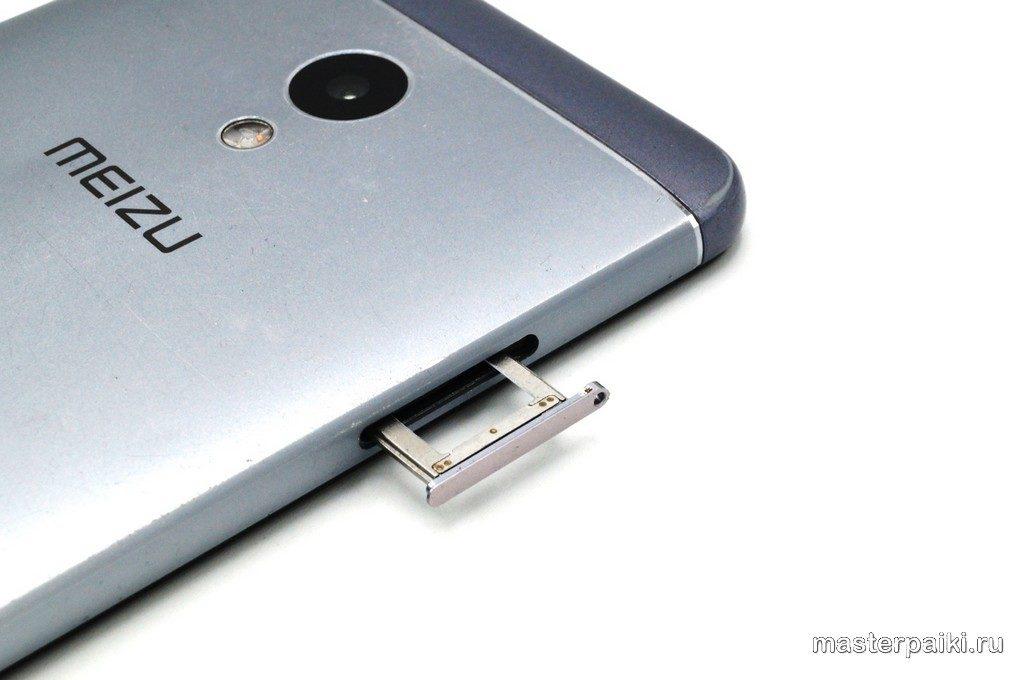 извлечение сим карты Meizu M5s